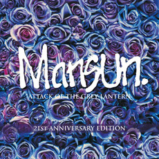 Attack of the Grey Lantern (21st Anniversary Edition) mp3 Album by Mansun