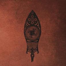 Wisdom Through Agony Into Illumination and Lunacy vol. II by W.A.I.L.