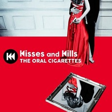 Kisses and Kills mp3 Album by THE ORAL CIGARETTES