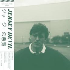 Jersey Devil mp3 Album by Ducktails