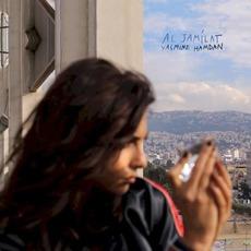 Al Jamilat mp3 Album by Yasmine Hamdan