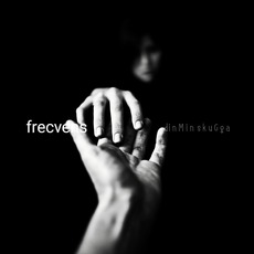 Din Min Skugga mp3 Single by Frecvens