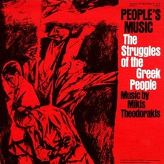 Peoples' Music: The Struggles Of The Greek People mp3 Album by Mikis Theodorakis