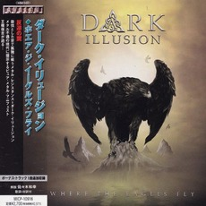 Where The Eagles Fly (Japanese Edition) by Dark Illusion