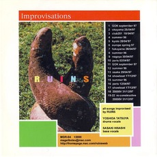 Improvisations (Live) by Ruins (2)