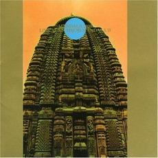 Mandala 2000: Live At Kichijoji Mandala II by Ruins (2)