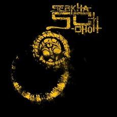 Ne[XXX]T Epilog V0.9 by Sebkha-Chott