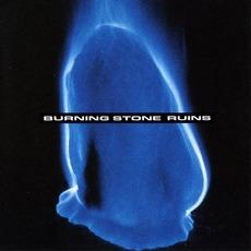 Burning Stone (Japanese Edition)