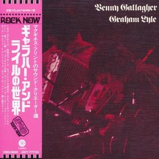 Gallagher & Lyle (Japanese Edition) mp3 Album by Gallagher & Lyle