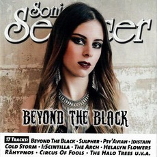Sonic Seducer: Cold Hands Seduction, Volume 201 by Various Artists