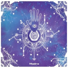 Hadra Trance Festival 2018 by Various Artists