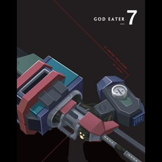 GOD EATER SPECIAL MUSIC, Vol.7 mp3 Soundtrack by Go Shiina (椎名豪)