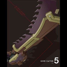 GOD EATER SPECIAL MUSIC, Vol.5 mp3 Soundtrack by Go Shiina (椎名豪)