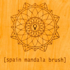 Mandala Brush by Spain
