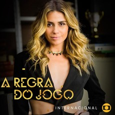 A Regra do Jogo Internacional by Various Artists