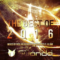 The Best Of Suanda Music 2016 by Various Artists