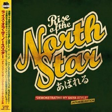 Demonstrating My Saiya Style (Japanese Edition) by Rise Of The Northstar