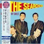 Meet The Searchers (Japanese Edition)