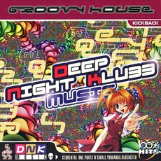Groovy House: Kickback by Various Artists