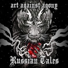 Russian Tales (EP) mp3 Album by Art Against Agony