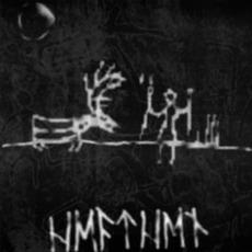 Heathen mp3 Album by Wyrd