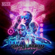 Simulation Theory (Super Deluxe Edition) by Muse