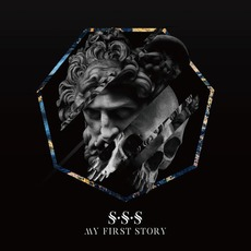 S・S・S mp3 Album by MY FIRST STORY