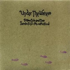 Under the Water by Various Artists