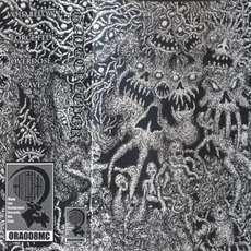 Gatecreeper by Gatecreeper
