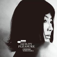 Guilty Pleasure by Chihiro Yamanaka