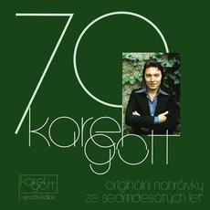 70: Originální nahrávky ze sedmdesátých let mp3 Artist Compilation by Karel Gott
