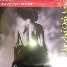My One And Only Love mp3 Album by Kimiko Kasai