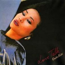 Love Talk mp3 Album by Kimiko Kasai