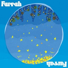 Farrah mp3 Album by Farrah