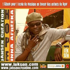 Hope Inna Afreeka mp3 Album by Puppa Lëk Sèn