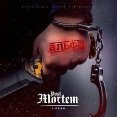 Post Mortem (Premium Edition) mp3 Album by Jigzaw