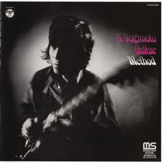 Guitar Method mp3 Album by Kiyoshi Sugimoto