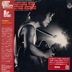 Babylonia Wind mp3 Album by Kiyoshi Sugimoto