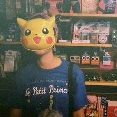 U mp3 Album by gnash