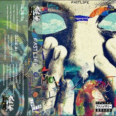FastLife EP mp3 Album by FastLife