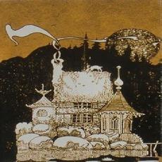 Glømbd I Grifft mp3 Album by Wagner Ödegård