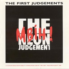 The First Judgements mp3 Artist Compilation by The Neon Judgement
