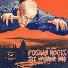 Sky Warrior Dub by Foshan Roots