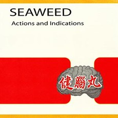 Actions And Indications mp3 Album by Seaweed