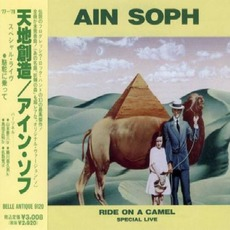 Ride On A Camel mp3 Live by Ain Soph