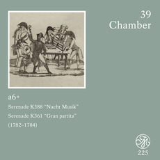 Mozart 225: The New Complete Edition, CD39 mp3 Artist Compilation by Wolfgang Amadeus Mozart
