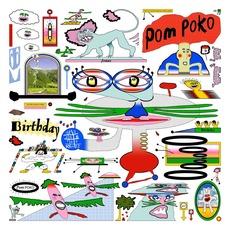 Birthday mp3 Album by Pom Poko