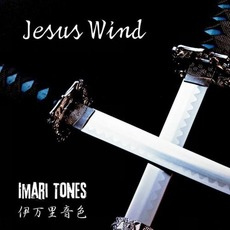 Jesus Wind mp3 Album by Imari Tones