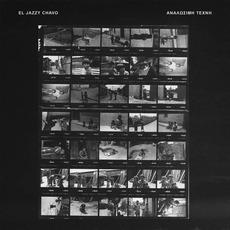 Αναλώσιμη Τέχνη mp3 Album by El Jazzy Chavo