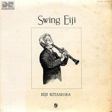 Swing Eiji mp3 Album by Eiji Kitamura